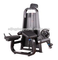Precor / Fitness Equipment / Prone Leg Curl (P01)