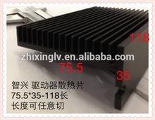 Industrial Aluminum Profile 75.5*35-118 Length aluminum radiator/Electronic Aluminum heatsink