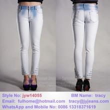 fashion sexy skinny girls jeans