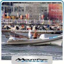 New Product Rib Rigid Inflatable Boat Rib Boat