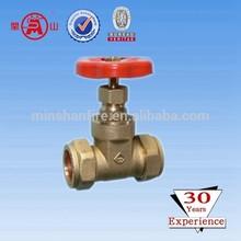 bronze water stem gate valve weight