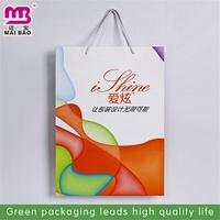 vogue style and design portion sugar paper bag