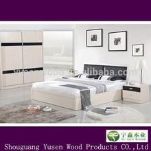 High Quality Cheap Luxury Economic Valentin Modern Bedroom Set
