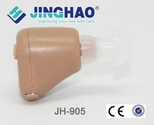 Personal ear health care rechargeable hearing device