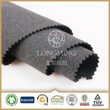 TTR grey melange brushed fabric