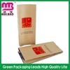 good quality customization costom logo oil food paper bags