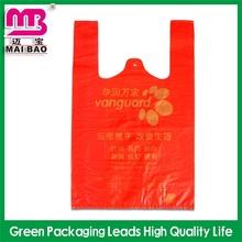 advanced equipment made plastic bag carrier