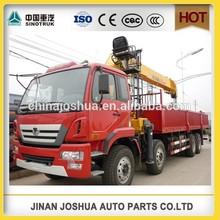 HOTsales!!!!SINOTRUK HOWO Group sany new truck crane