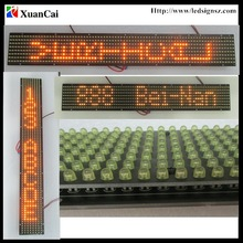 Great! Horizontal Vertical text yellow lamp P10|8mm (HxW)-8X80 LED programable panel