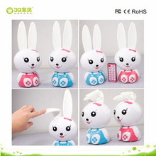 AAEW C-18 New Kid Toy/Educational Toy for Children