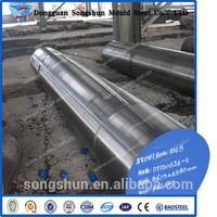 C45 Steel Round Bar, C45 Carbon Steel Properties