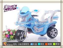 China 3 wheel motorbike kids motorbike for sale