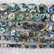 natural shell paua beads 6mm round A grade
