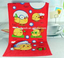 100% cotton reactive printed beach towel,bath towel 75X150CM 350G 21s The Lovely egg design