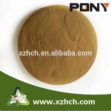 XZH High Range KMT Sodium Naphthalene Sulphonate Formaldehyde IH001