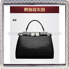 New design wholesale large capacity hand bag and shoulder bag