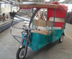 three wheel battery powered motorcycle trike for passenger