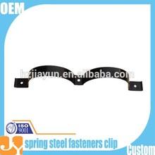 Personalizado galvanizado de acero del resorte cierres clip, la capa del polvo de acero inoxidable/aluminio estampado abrazaderas