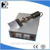 handheld portable ultrasonic plastic cutting machine ultrasonic fabric cutter cloth cutting