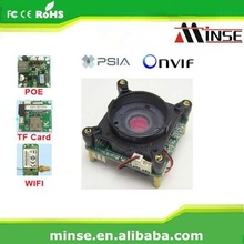 Full feature network camera module_IPB-HS201