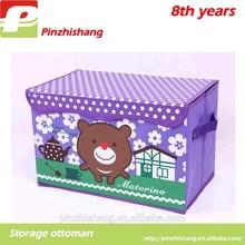 Ikea Children's Cat Foldable Organizer Storage Box/Bin