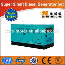 Weifang diesel generator set power electric dynamo electrical types of electric power generator