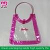 /product-gs/custom-shape-pvc-plastic-bag-turkey-60120187801.html
