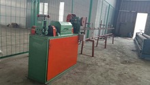 Straightening and Cutting Machine for wire