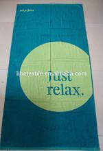 100%cotton Woven jacquard brand design beach towel