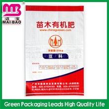 trustable manufacturer cotton rice bags