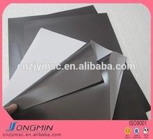 isotropic strontium ferrite magnet