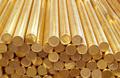 Haute dureté de cuivre au béryllium bar,/bronze, bar, c17200/c17300