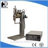 digital high frequency welding & cutting machine fleece cutting