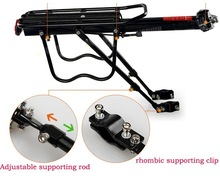 new cycling bike/bicycle rear carrier rack