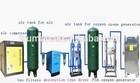 psa oxygen plant ozone aquarium sterilizer for aquarium water sterilization system