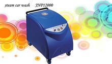 Steam car wash machine/ Steam carwash/ Car cleaning steam wash machine