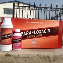 parafloxacin/ Ciprofloxacin 10.0%/Pefloxacin 10.0% oral solution