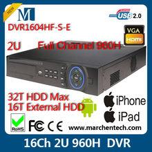 in big stock latest dahua DVR H.264 16ch DVR1604HF-S-E Effio 960H 2U Standalone DVR realtime recording