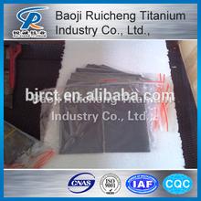 Titanium Anode ,titanium electrode Professional Manufacturer