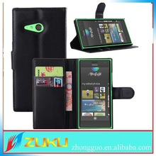 2015 newest Leather back cover case for nokia lumia 730