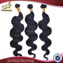 Neobeauty brazilian indian remi hair weave