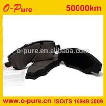 cars parts Brake Pads 58101-3CA80 hyundai elantra parts
