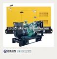 20-2000kva cummins diesel generatore serie set(e