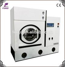 FORQU 15kg 25kg full enclosed environmental hydrocarbon commercial air dry washing machine