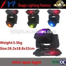 Mini design little bee 60w led spot moving headlights