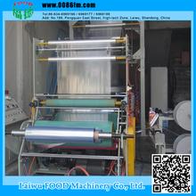 China Supplier High Quality 2012 Pvc Film Blowing Machine