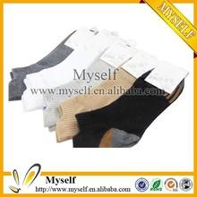 Ankle Warm Business Socks