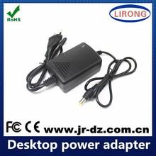 dc male 12V 1A AC/DC 50/60hz power adapter/supply Desktop type