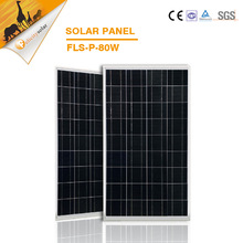 High efficiency 80W polycrytalline silicon small solar poly panel solar system cell factory price