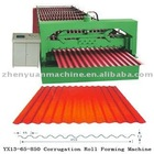 structional metal forming machine/corrugated iron roofing sheet roll forming making machine